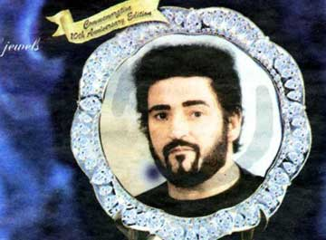 """This part of the ad honors Peter Sutcliffe, """"The Yorkshire Ripper"""", who killed at least 13 women between 1975 and 1980."""