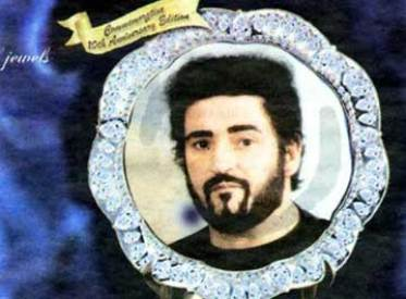 "This part of the ad honors Peter Sutcliffe, ""The Yorkshire Ripper"", who killed at least 13 women between 1975 and 1980."